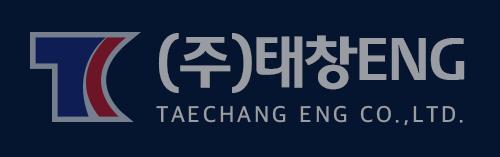 (주)태창ENG
